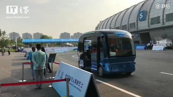 百度无人驾驶巴士阿波龙面向公众试乘:搭载Apollo自动驾驶平台