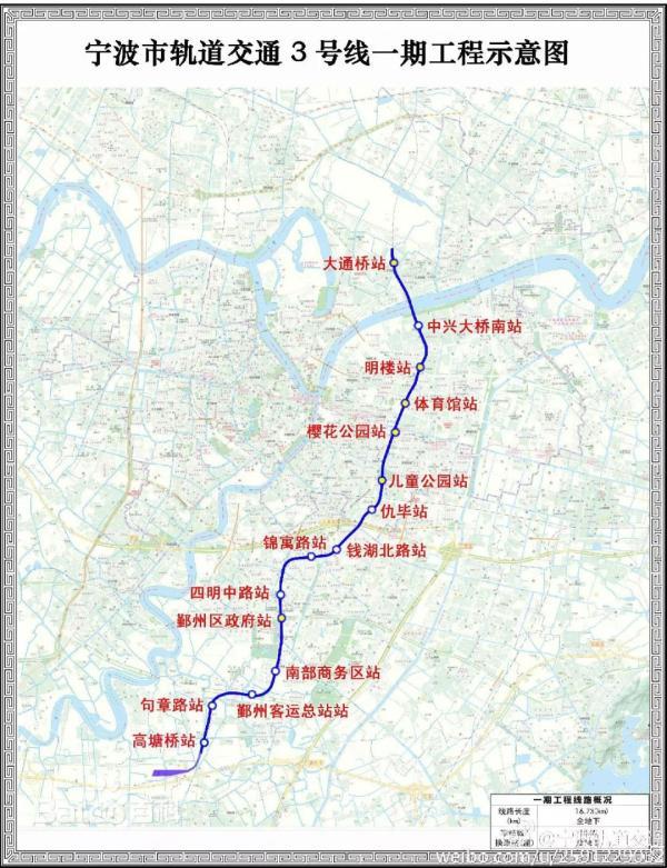 总金额两千万 鸿雁照明中标宁波轨道交通项目