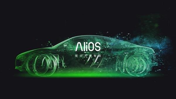 阿里首次披露AR汽车导航技术,AliOS体验将升级