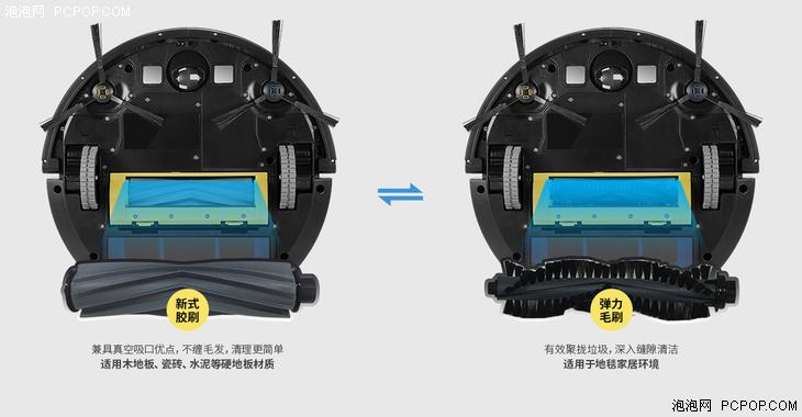 震动水箱一净到底 ILIFE智意发布天耀X800扫地机器人
