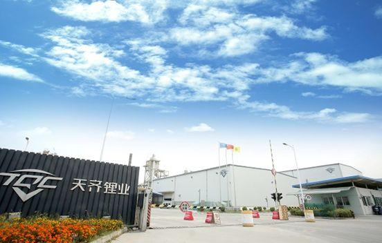 天齐锂业一季度盈利6.6亿元 同比增长63%