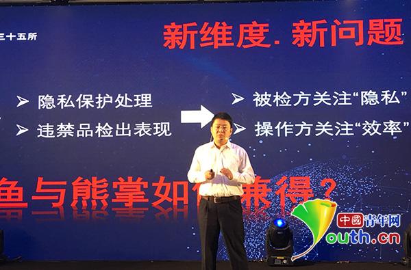 中国航天科工三院35所人工智能技术团队不蹭热点专注科研