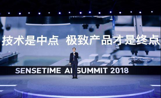 OPPO亮相商汤人工智能大会,分享从AI技术到极致产品之路