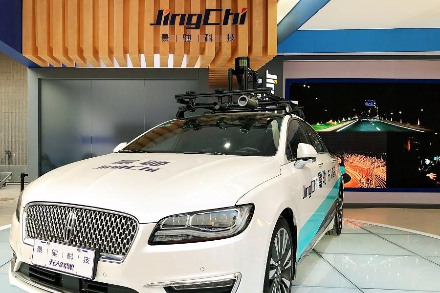 北京车展:景驰成立1年带了L4级自动驾驶