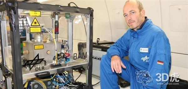 德国BAM机构首次在零重力下成功3D打印金属工具