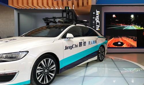 景驰科技发布搭载128线激光雷达的L4级无人车