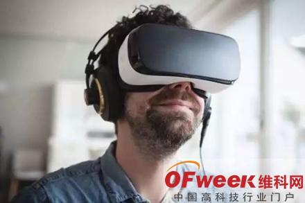 智能追踪技术:眼动追踪技术带你走向更真实的虚拟世界