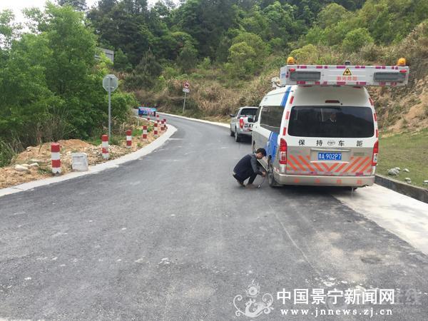 景宁县运用激光及图像识别检测农村公路路况