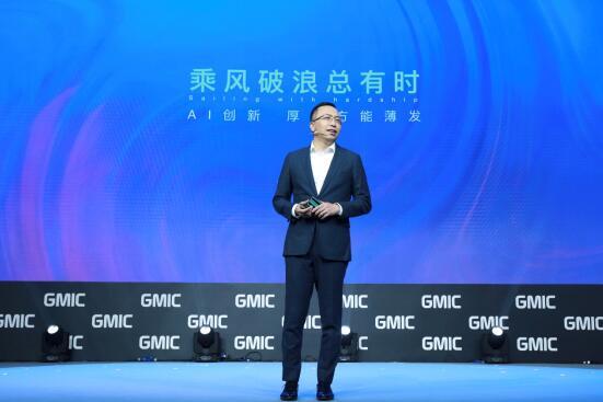 """荣耀总裁赵明:""""三件棉袄""""抵御2018年智能手机市场寒冬"""