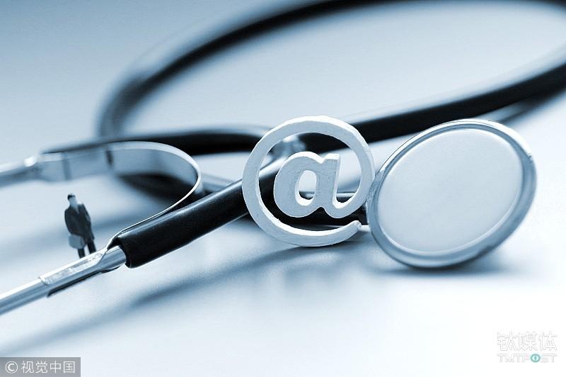 投那么多医疗公司 腾讯为何还自己做觅影和智慧医院
