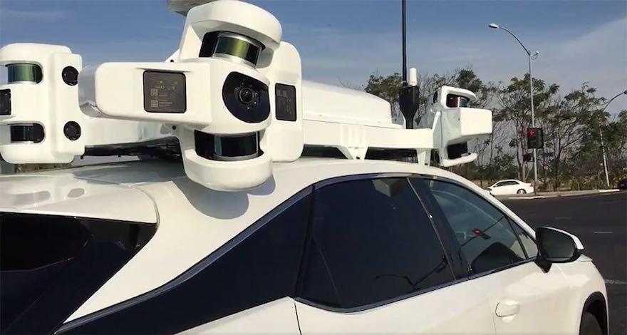 """基于3D深度摄像的TOF技术,""""青识智能""""为行业提供全套三维传感解决方案"""