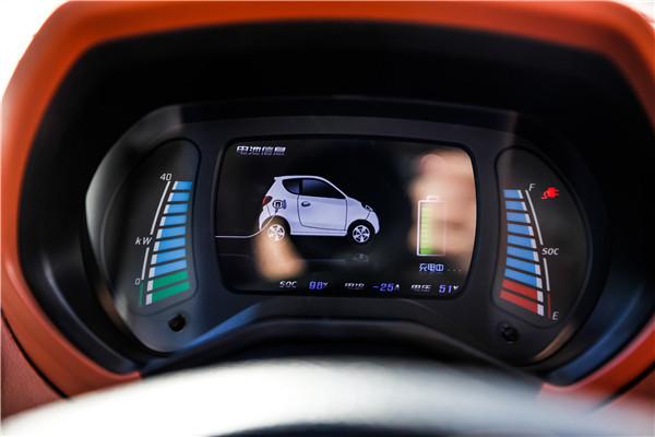 法雷奥携量产激光扫描仪技术亮相北京车展