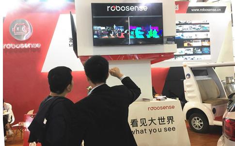 北京车展:速腾聚创MEMS固态激光雷达完成国内首秀