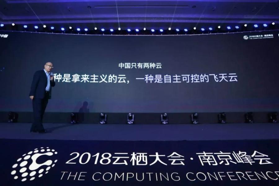"""青云炮轰阿里云:""""中国只有两种云""""涉嫌违反广告法,要求道歉"""
