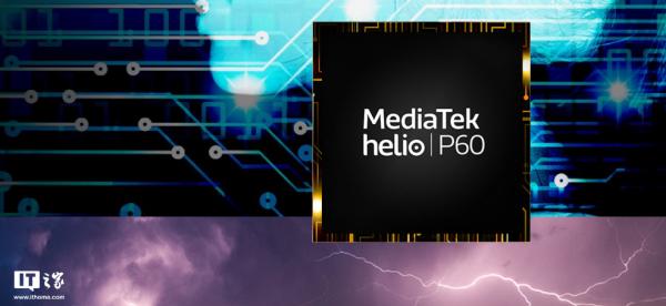 联发科蔡力行:7nm 5G芯片最快明年预商用