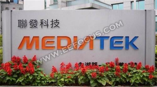 台湾向大陆通信企业发出供货禁令