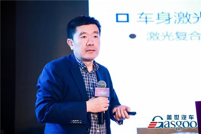 激光:'一汽姚远:汽车工业激光焊接应用与智能制造'