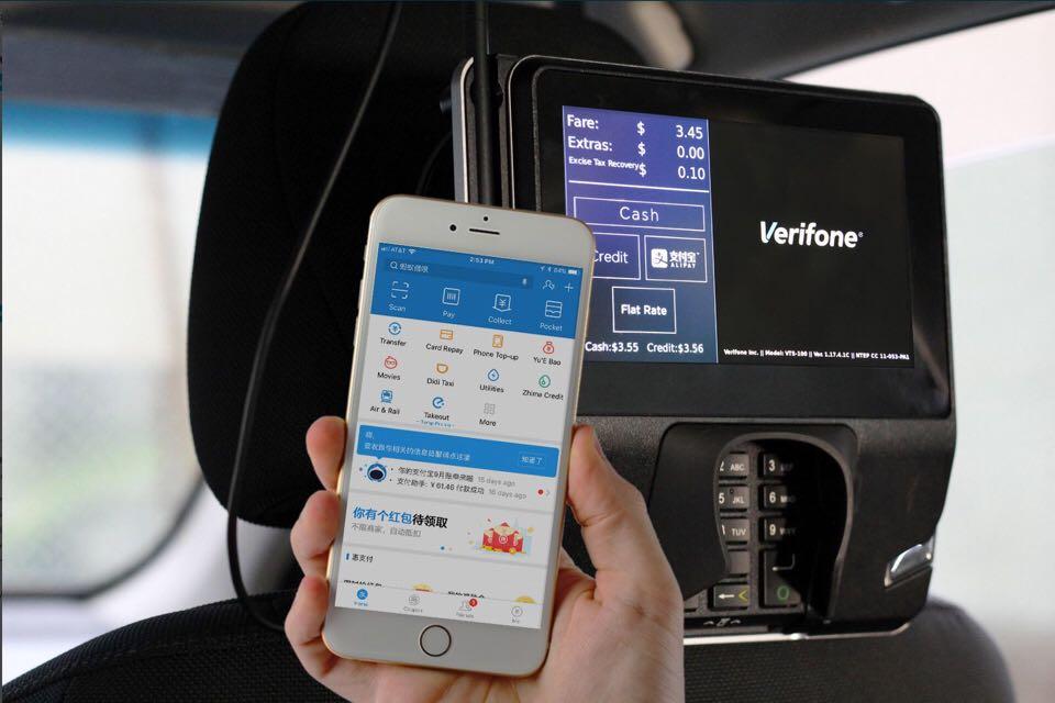 支付宝发布五一境外移动支付数据 港澳日本位列最受欢迎购物地前三