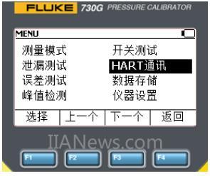 一款得心应手的智能数字压力校验仪——Fluke 730G