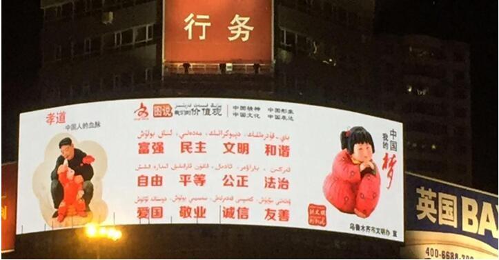 上海三思打造2公里可视新疆日报社弧形LED屏