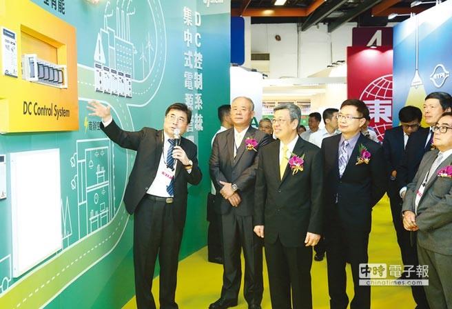 台湾国际照明科技展圆满落幕 成果亮丽