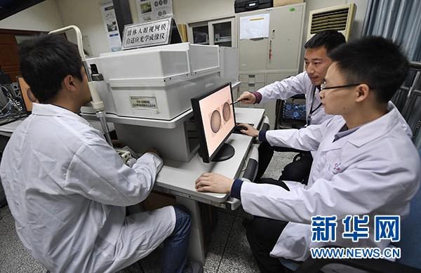 从视网膜上筛查慢性病 精密成像仪帮助患者早诊早治