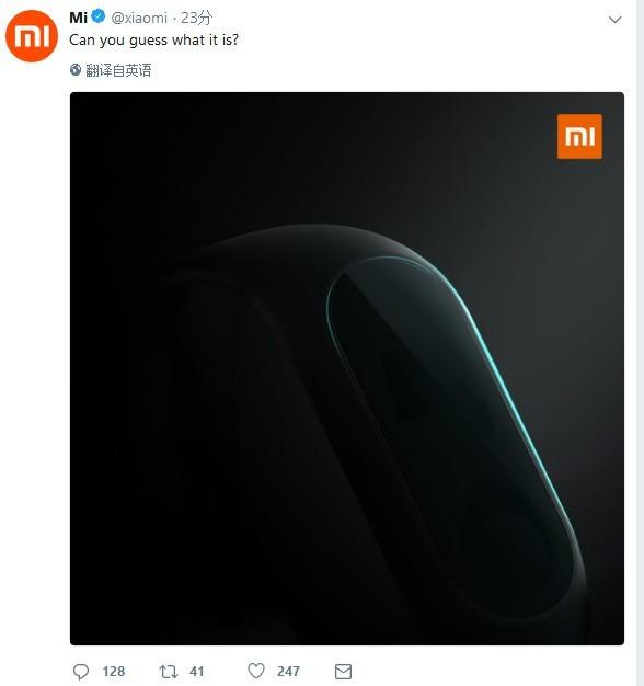 小米手环3外观曝光 设计没太多新意