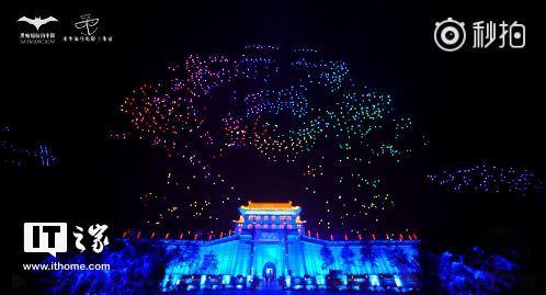 1374架同时升空:西安无人机光影秀闪耀古城