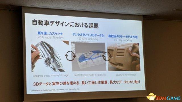 2D即时变3D 日社推可直接画出3D模型新型VR画笔