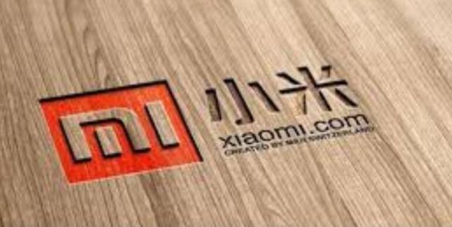 小米投资孵化超210家公司 90多家专注智能硬件