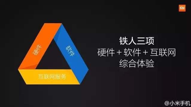"""小米上市前夕雷军拜会李嘉诚 """"IoT的互联网公司""""为何意?"""