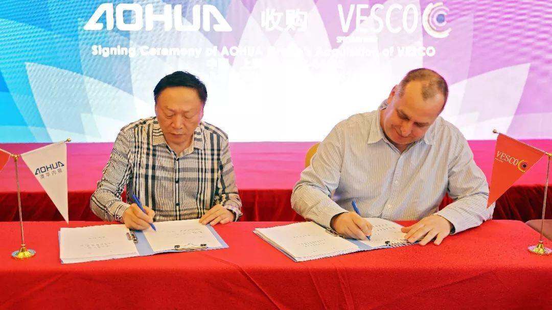 澳华内镜收购英国VESCO公司 中国品牌正式进军欧洲市场