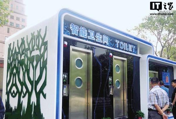 郑州现智能公厕:能听音乐,还有WiFi