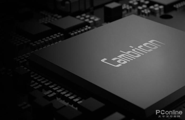 对飙NVIDIA! 国产最强AI云处理器正式发布
