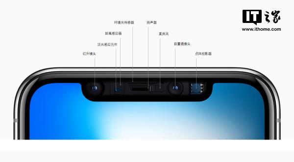 苹果iPhone X面容 ID出问题咋整?先检测后置v