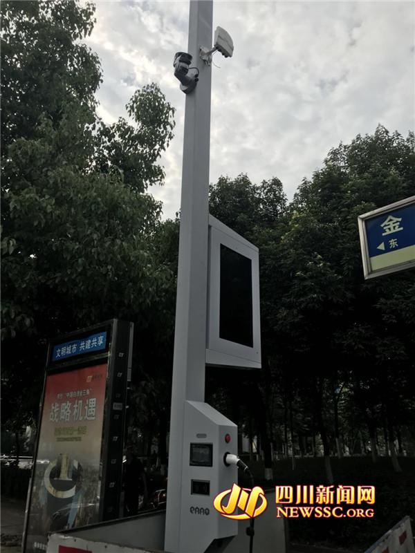 能联网还有充电 绵竹安装智慧路灯
