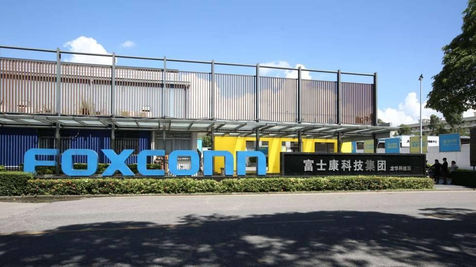 富士康成立半导体事业集团,要自建两座12寸晶圆厂!