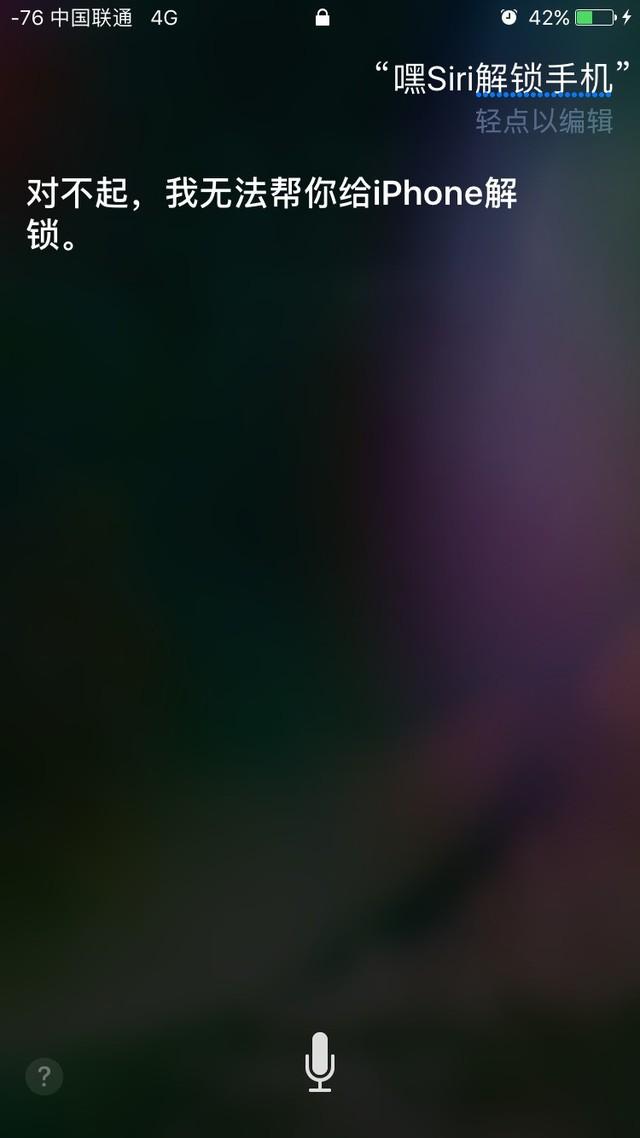 三大人工智能助手开怼 Bixby可说大获全胜