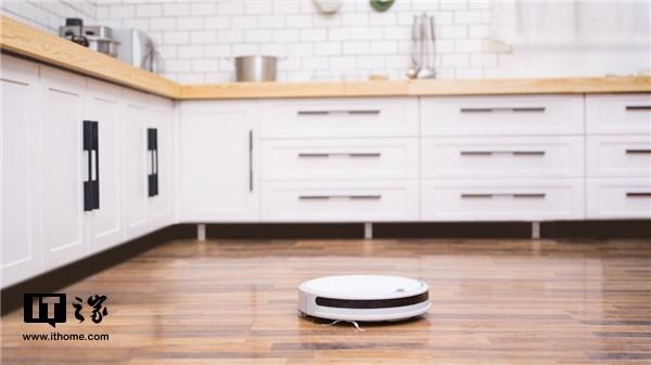 小米生态链新品:小瓦扫地机器人规划版发布