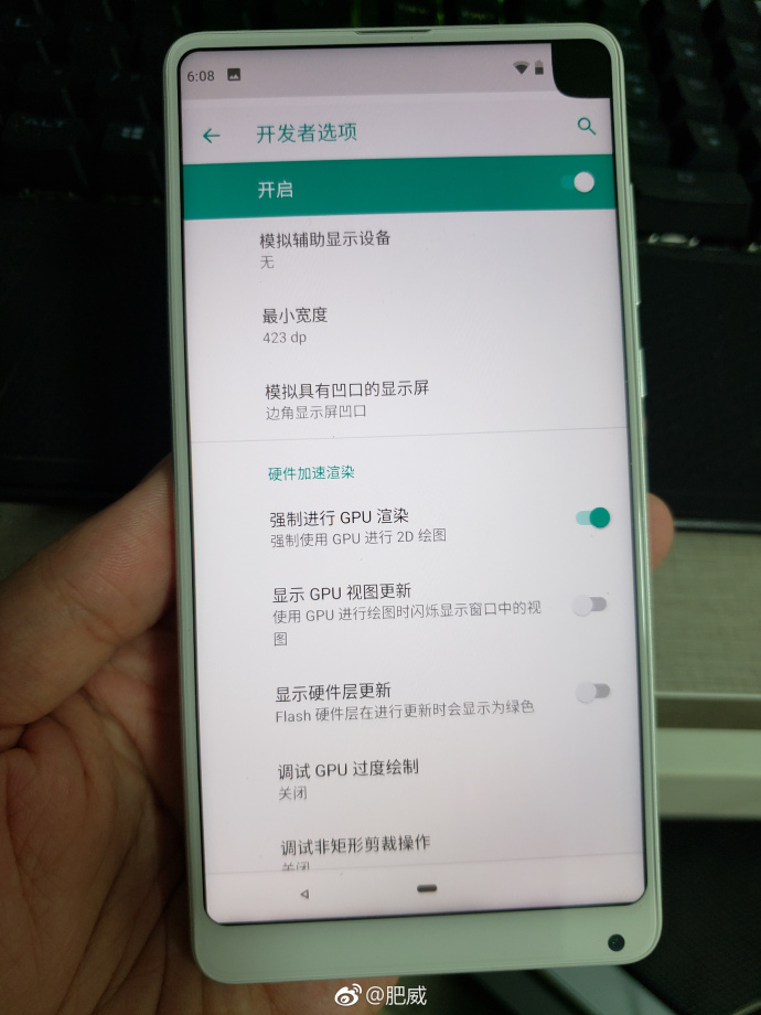 Android P上手体验:刘海?我们不一样!