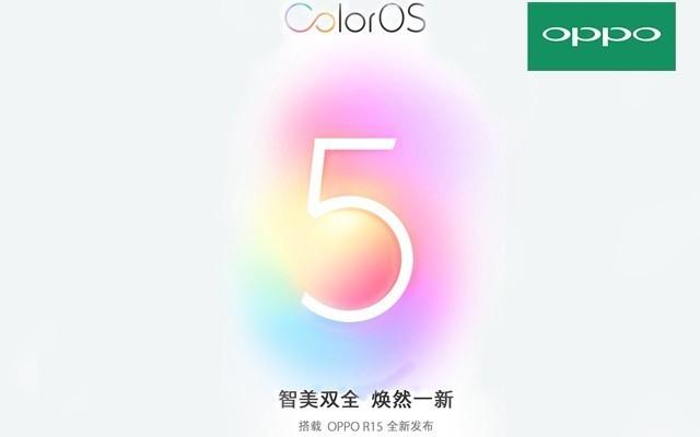 OPPO新系统ColorOS 5.0评测 :感知人工智能的温度