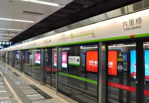 北京12号线将成全球首条无人驾驶地铁!