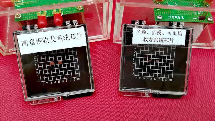 两款国产高端射频芯片问世 将推动我国5G布局