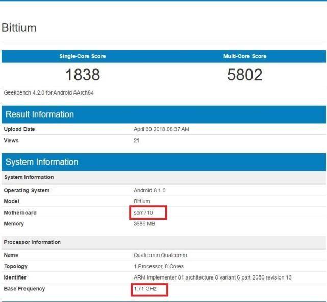骁龙730处理器参数曝光 首次集成NPU人工智能芯片