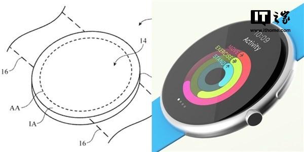 Apple Watch要变脸?苹果获圆形显示器专利