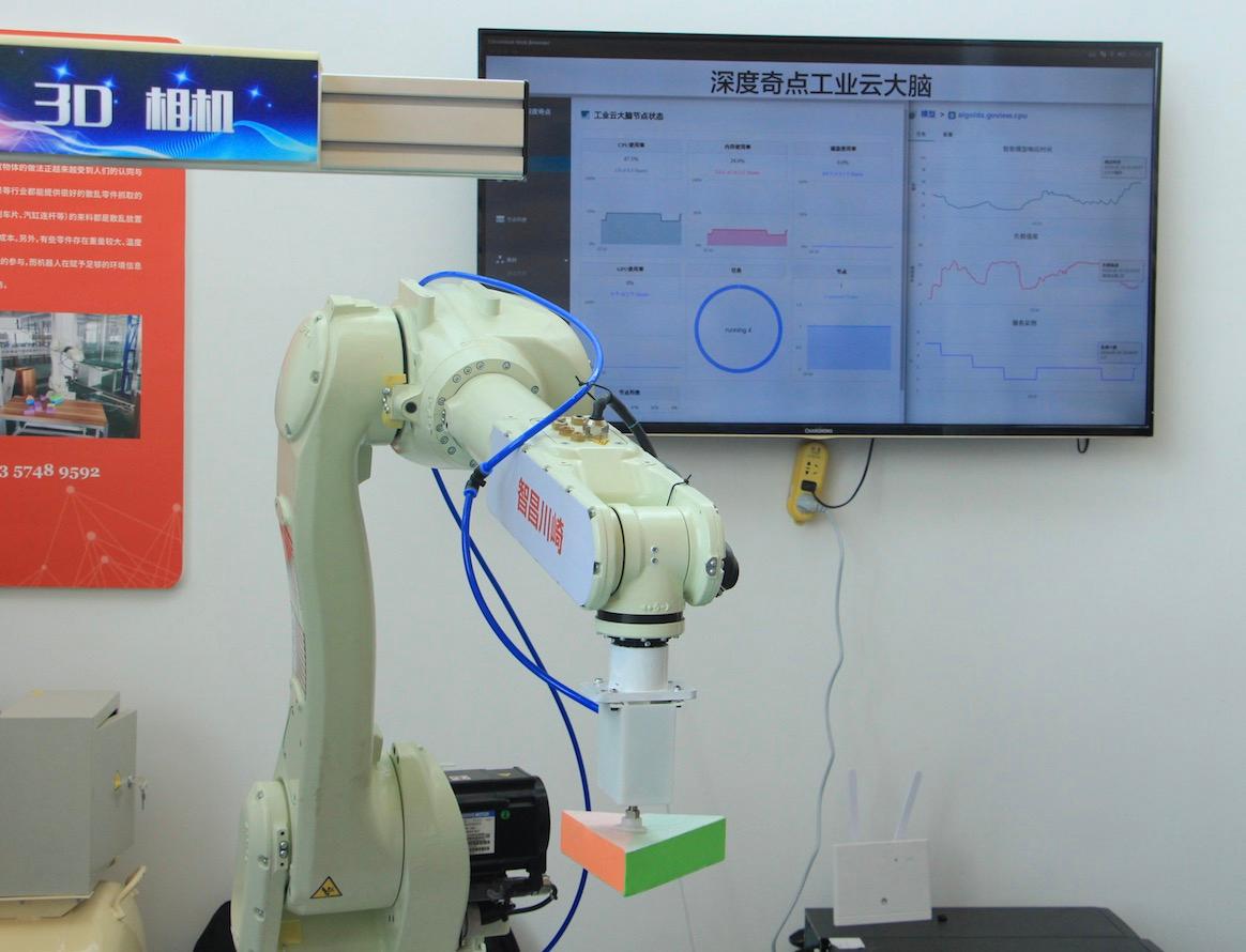 第五届中国机器人峰会:机器人+AI触发时代新机遇