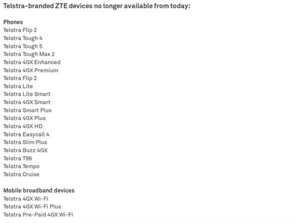 澳洲电信Telstra停售22款中兴产品:含19款手机