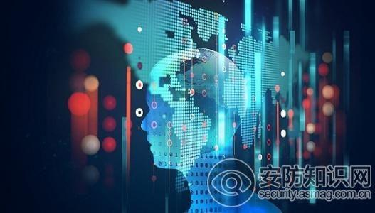 科技部成立新一代人工智能发展研究中心