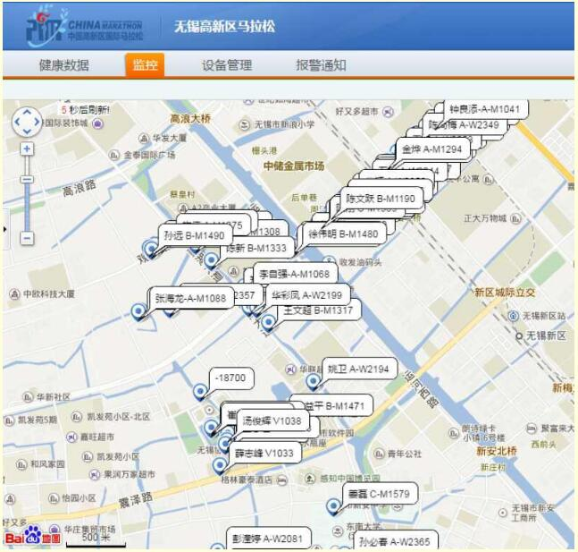 NB-IoT技术助力新吴区智慧马拉松