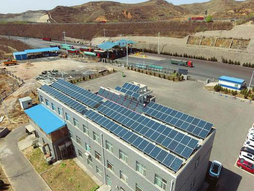 山西省首家高速公路分布式光伏发电项目试运行